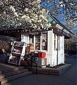 059_The_Kiosk.jpg
