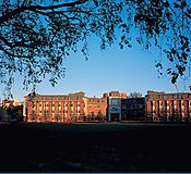 256_Bloomberg_Hall_From_The_Playing_Fields.jpg